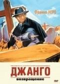 Django 2: il grande ritorno pictures.