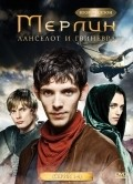 Merlin pictures.