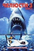Jaws 3-D pictures.