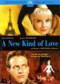 A New Kind of Love pictures.