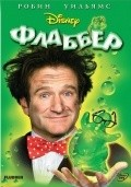 Flubber - wallpapers.