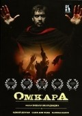 Omkara pictures.