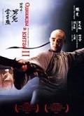 Wong Fei Hung II: Nam yi dong ji keung - wallpapers.