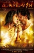 Agneepath pictures.