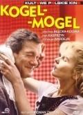 Kogel-mogel - wallpapers.