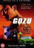 Gokudo kyofu dai-gekijo: Gozu pictures.