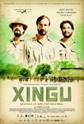 Xingu - wallpapers.