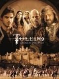 Toledo - wallpapers.