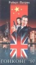 Hong Kong 97 - wallpapers.
