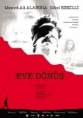 Eve donus - wallpapers.