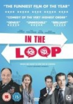 In the Loop pictures.