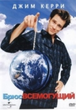 Bruce Almighty - wallpapers.