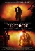 Fireproof - wallpapers.