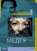 Medea - wallpapers.