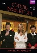 Hotel Babylon - wallpapers.
