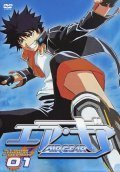 Air Gear pictures.