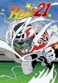 Eyeshield 21 pictures.