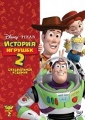 Toy Story 2 - wallpapers.
