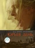 Yurev den pictures.