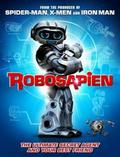 Robosapien: Rebooted - wallpapers.
