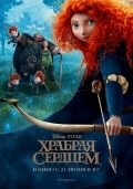 Brave - wallpapers.