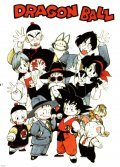 Dragon Ball pictures.