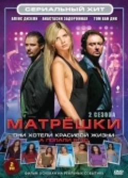 Matroesjka's pictures.