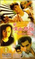 Xin die xue shuang xiong - wallpapers.