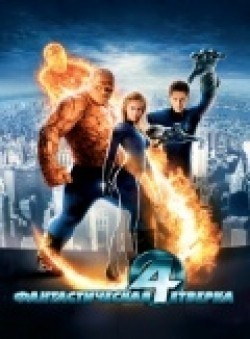 Fantastic Four - wallpapers.