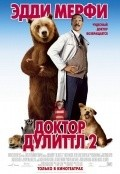 Dr. Dolittle 2 - wallpapers.