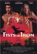 Fists of Iron - wallpapers.