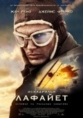 Flyboys - wallpapers.