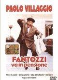 Fantozzi va in pensione - wallpapers.