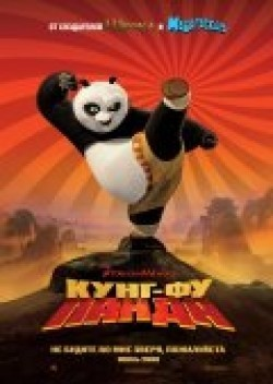 Kung Fu Panda - wallpapers.