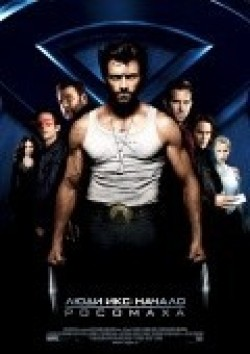 X-Men Origins: Wolverine - wallpapers.