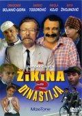 Druga Zikina dinastija - wallpapers.