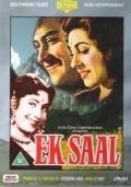Ek-Saal pictures.