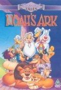 Noah's Ark - wallpapers.