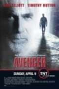 Avenger pictures.