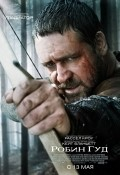 Robin Hood pictures.