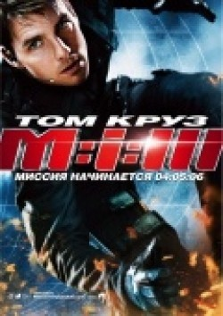 Mission: Impossible III - wallpapers.
