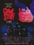 Crime Story - wallpapers.