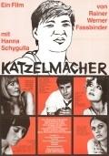 Katzelmacher pictures.