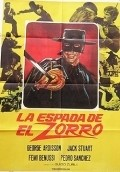 El Zorro - wallpapers.