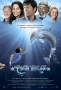 Dolphin Tale pictures.