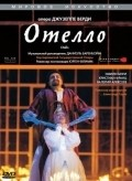 Verdi: Otello pictures.