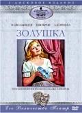 Zolushka - wallpapers.