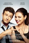 Friends with Benefits - wallpapers.