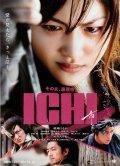 Ichi pictures.