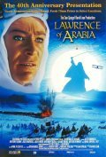 Lawrence of Arabia - wallpapers.
